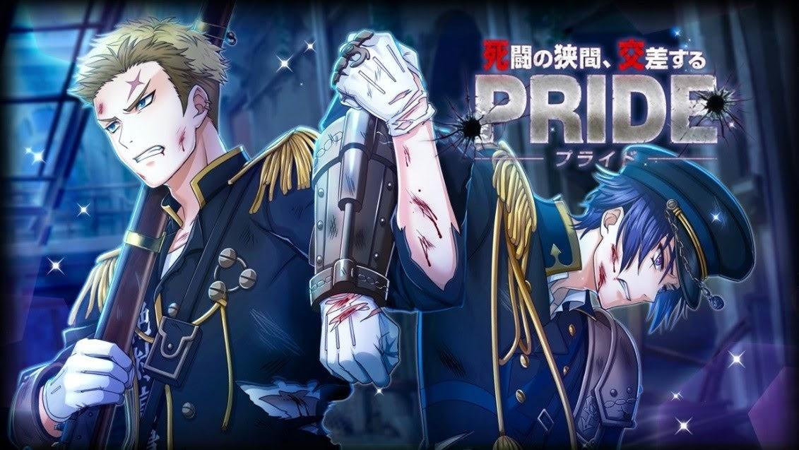 ゲームイベント「死闘の狭間、交差するPRIDE ―プライド―」