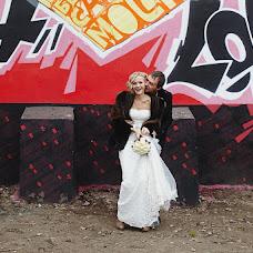 Свадебный фотограф Вера Смирнова (VeraSmirnova). Фотография от 28.11.2012
