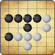 Gomoku - five in a row 🇯🇵 (game)