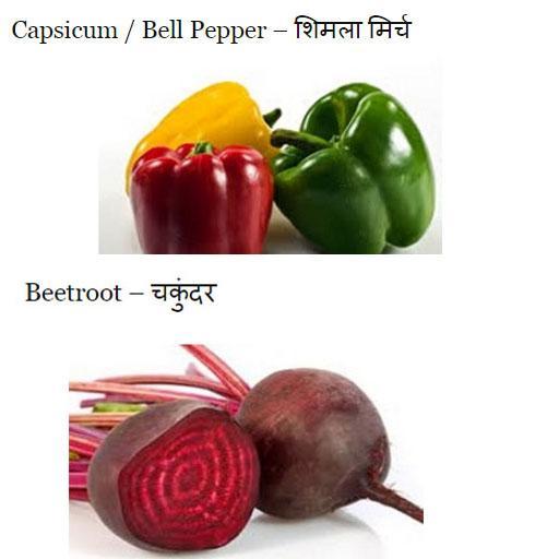 Veggie English-Hindi