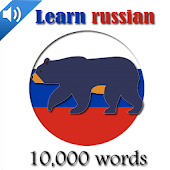 Learn Russian Vocabulary With Pictures And Sound Android APK Download Free By Redroide