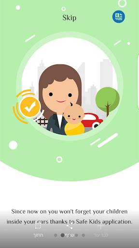 玩免費程式庫與試用程式APP|下載Safe Kids app不用錢|硬是要APP