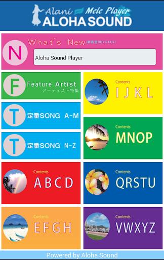 【免費音樂App】Aloha Sound Mele Player-APP點子