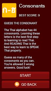 Learn Thai ? (Unreleased) - náhled