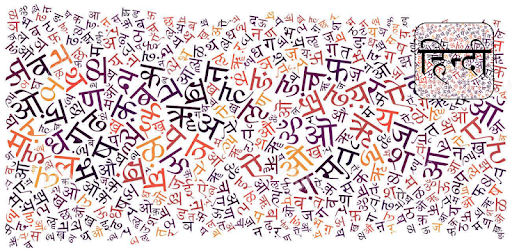 Hindi Keyboard - Apps on Google Play
