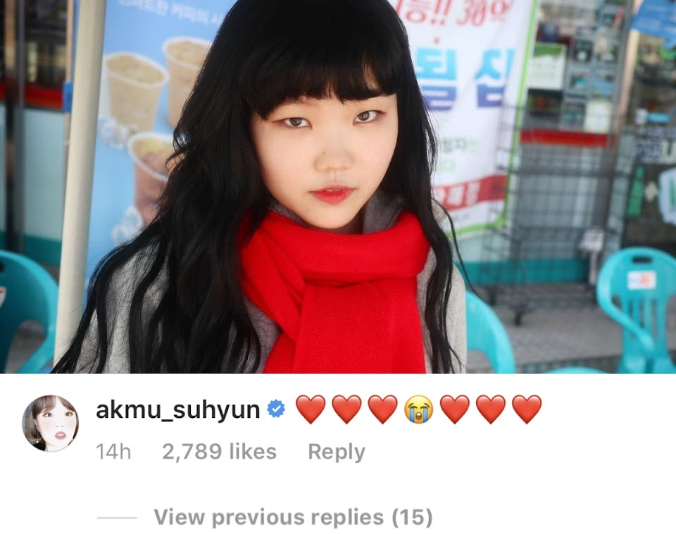 suhyun comment