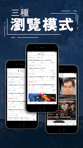 Screenshot for 高登 - hkgolden.com 香港高登討論區 in Hong Kong Play Store