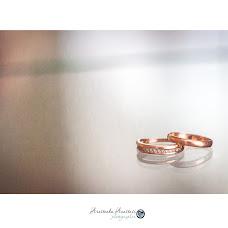 Wedding photographer Anastasiya Arestenko (Narestenko). Photo of 10.07.2015