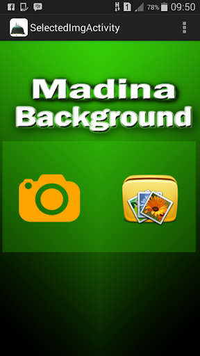 Madina Bacground Photo