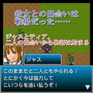 超獣王ジャスティス【神機SRPG第1弾】 - náhled