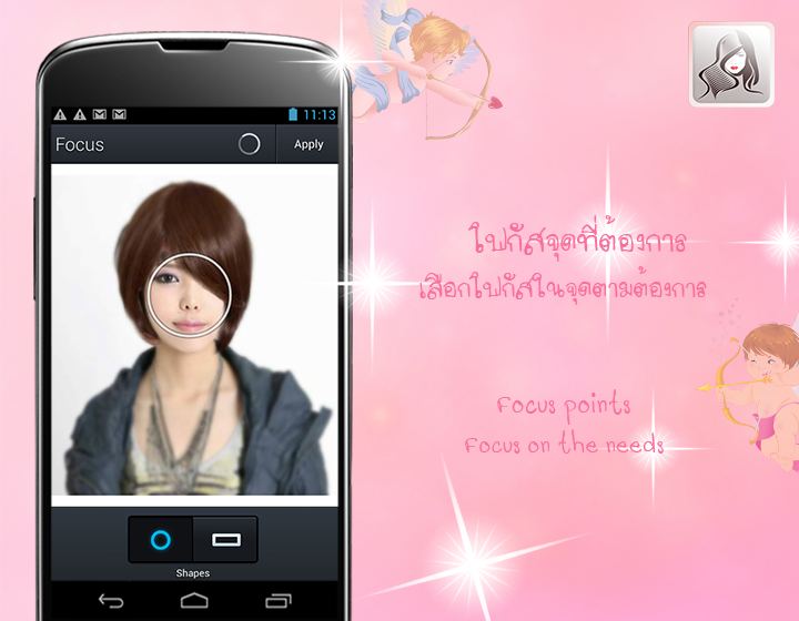 Wig Hair Color Changer  Android Apps On Google Play