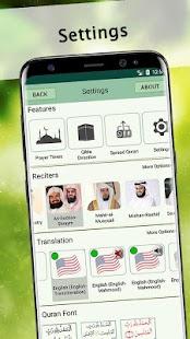 Quran Majeed - القرآن المجيد Screenshot