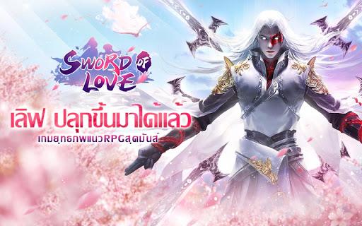 Sword of Love:u0e0au0e30u0e15u0e32u0e1fu0e49u0e32u0e25u0e34u0e02u0e34u0e15 screenshots 6