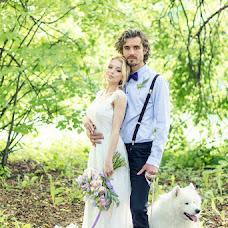 Wedding photographer Yuliya Atamanova (atamanovayuliya). Photo of 30.06.2018