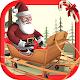Jetpack Santa Infinity Simulator 3D (game)