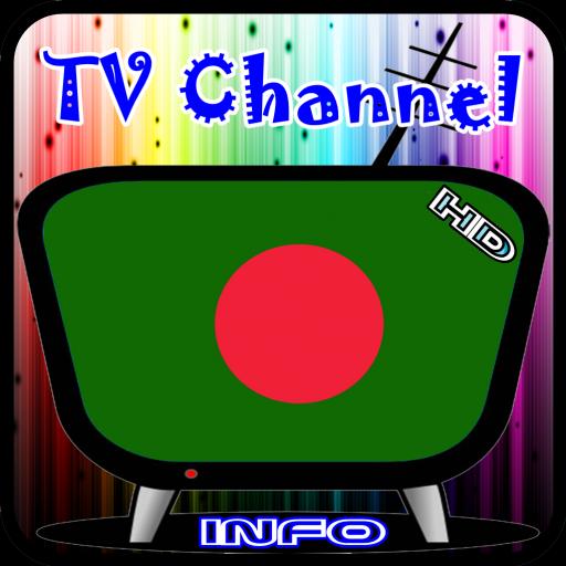 Info TV Channel Bangladesh HD