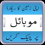 Punjab Land Record checker 1.2