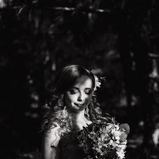Wedding photographer Elena Ugodina (UgodinaElen). Photo of 18.11.2017
