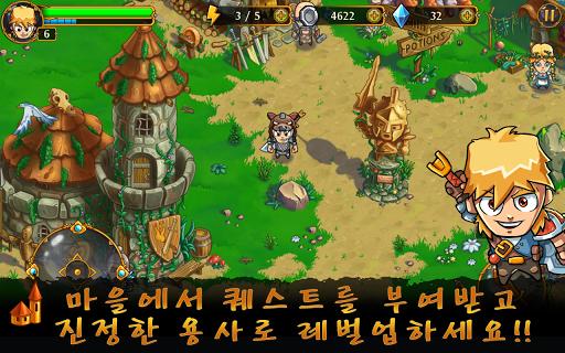 리그오브히어로즈(LOH) for Kakao screenshot 7