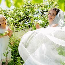 Wedding photographer Svetlana Minakova (minakova). Photo of 12.04.2018