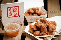 雞記香港仔-正宗港式檸檬雞