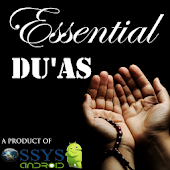Duas :Essential Dua Collection