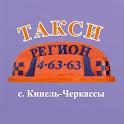 Такси Регион с.Кинель-Черкассы icon