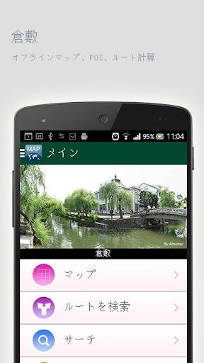 【お知らせ】iPhone おすすめゲームアプリ アドベンチャーゲーム編 公開