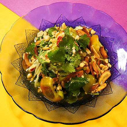 Green Tomato Salad (contains FISH SAUCE, VEGAN option available)