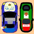 لعبة السيارات الجزائرية taxi