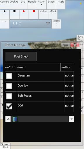MMDAgent - jado VR  screenshots 6
