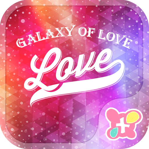 Cool Theme-Galaxy of Love- Icon