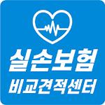 착한 실손의료보험 견적 - 의료실손보험 가입조건 가입연령 노후 실손보험 보장범위 단점 icon