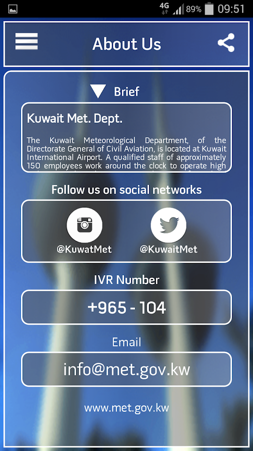 KuwaitMet- screenshot