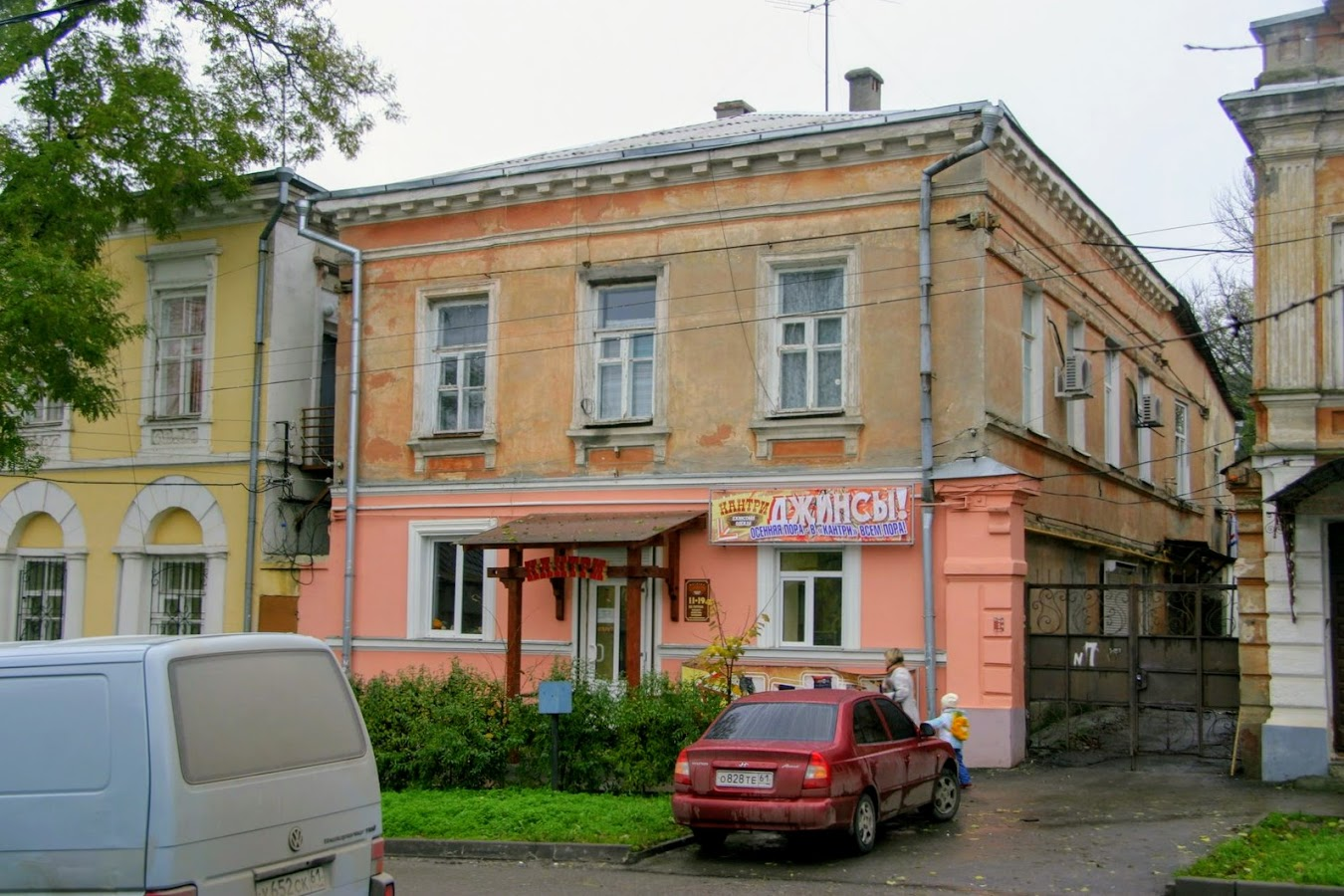 https://sites.google.com/site/istoriceskijtaganrog/turgenevskij-pereulok/dom-7