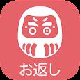everis Okaeshi icon