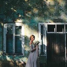 Wedding photographer Marina Ilina (MRouge). Photo of 22.09.2018