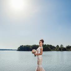 Wedding photographer Aleksandra Alesko (arastudio). Photo of 20.02.2018