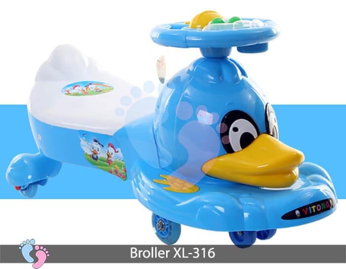 Xe lắc trẻ em Broller XL 316 4