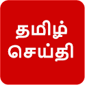 Tamil News India Newspapers icon