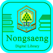 Nongsaeng Digital Library