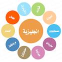 Mawuood Academy - Logo