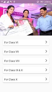 Aviral Classes - náhled