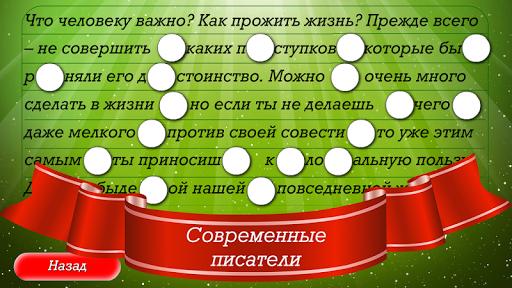 러시아어로 세계적인 구술 이미지[4]