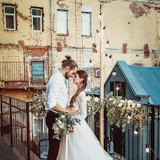 Wedding photographer Aleksandra Mart (AleksandraMart). Photo of 02.09.2018