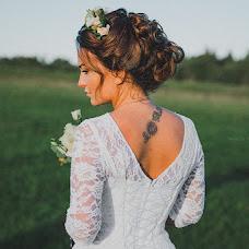 Wedding photographer Natalya Fayzullaeva (Natsmol). Photo of 13.09.2016