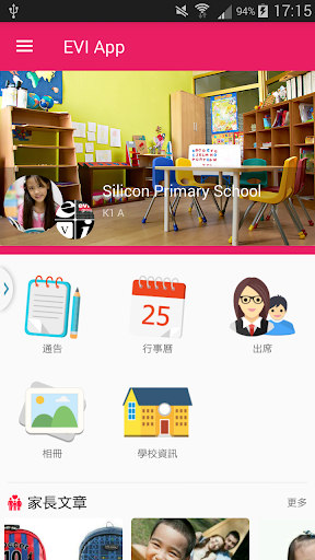 Screenshot for EVI Family in Hong Kong Play Store