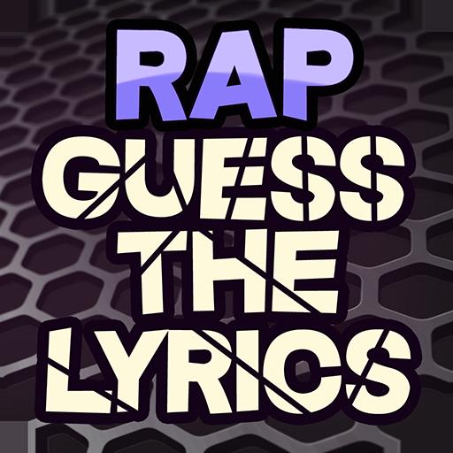 猜猜說唱歌詞 免費 有趣 花絮 測驗 益智 App LOGO-APP試玩