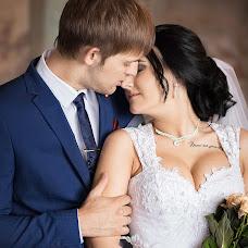 Wedding photographer Ekaterina Kochenkova (kochenkovae). Photo of 09.01.2018