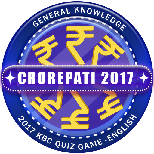 KBC 2017 : English Quiz